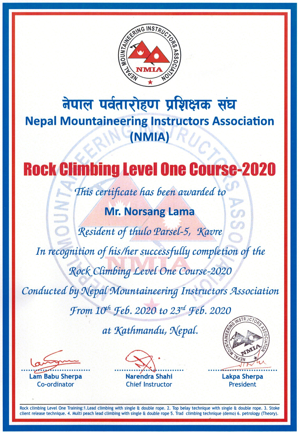 Advance Rock Climbing Course