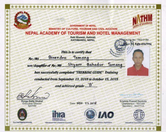 Trek guide certificate