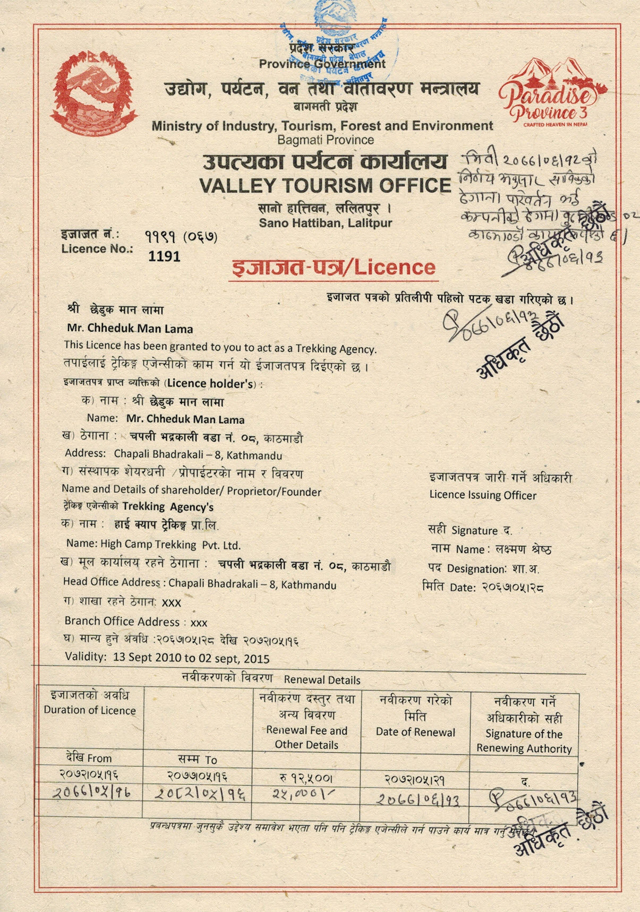 Tourism operation licence